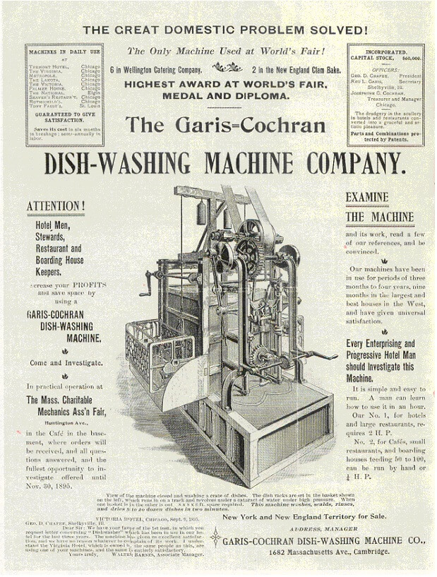 Image: Advertisement for the Garis-Cochran dishwashing machine company. Drawn illustration of the details of the washing machine.