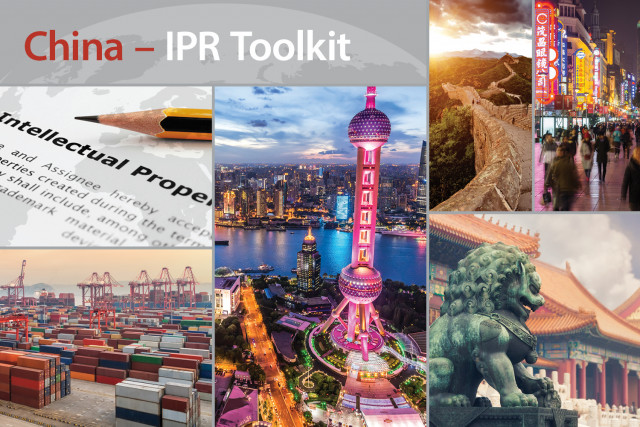 China - IPR Toolkit featuring iconic Chinese landmarks
