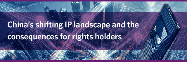 China's shifting IP landscape and the consequences for rights holders