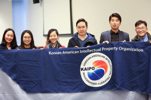 Thomas Hong (right) with officers from the Korean-American Intellectual Property Organization at the USPTO.