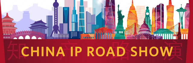 China IP Road Show