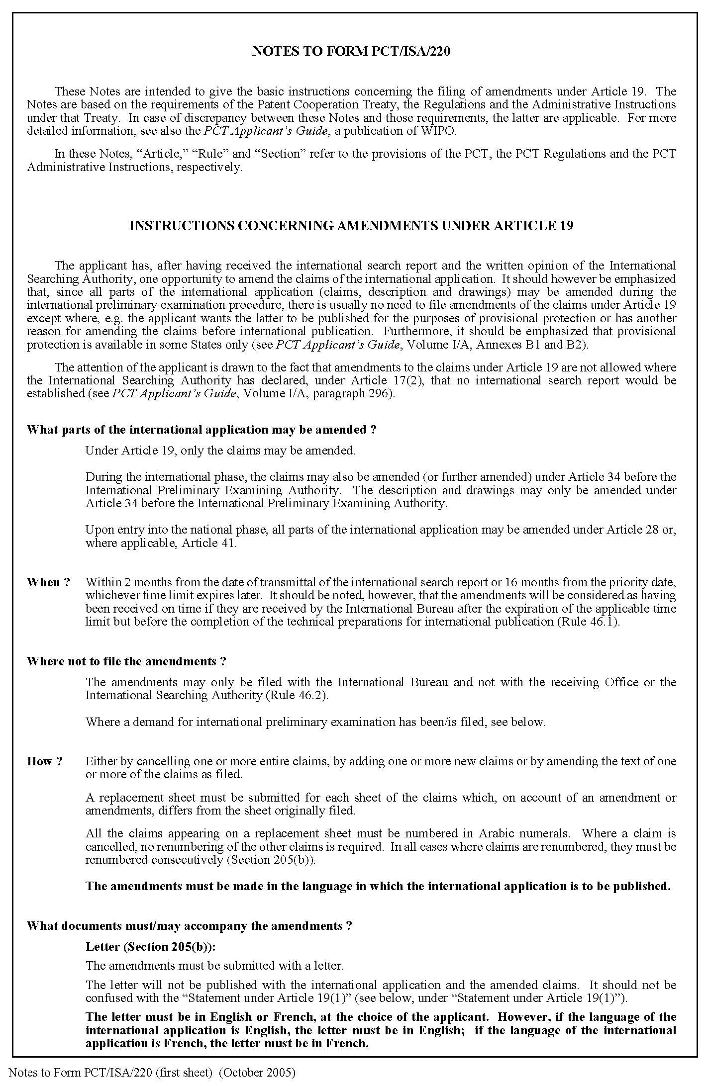 International opinion ipo patent