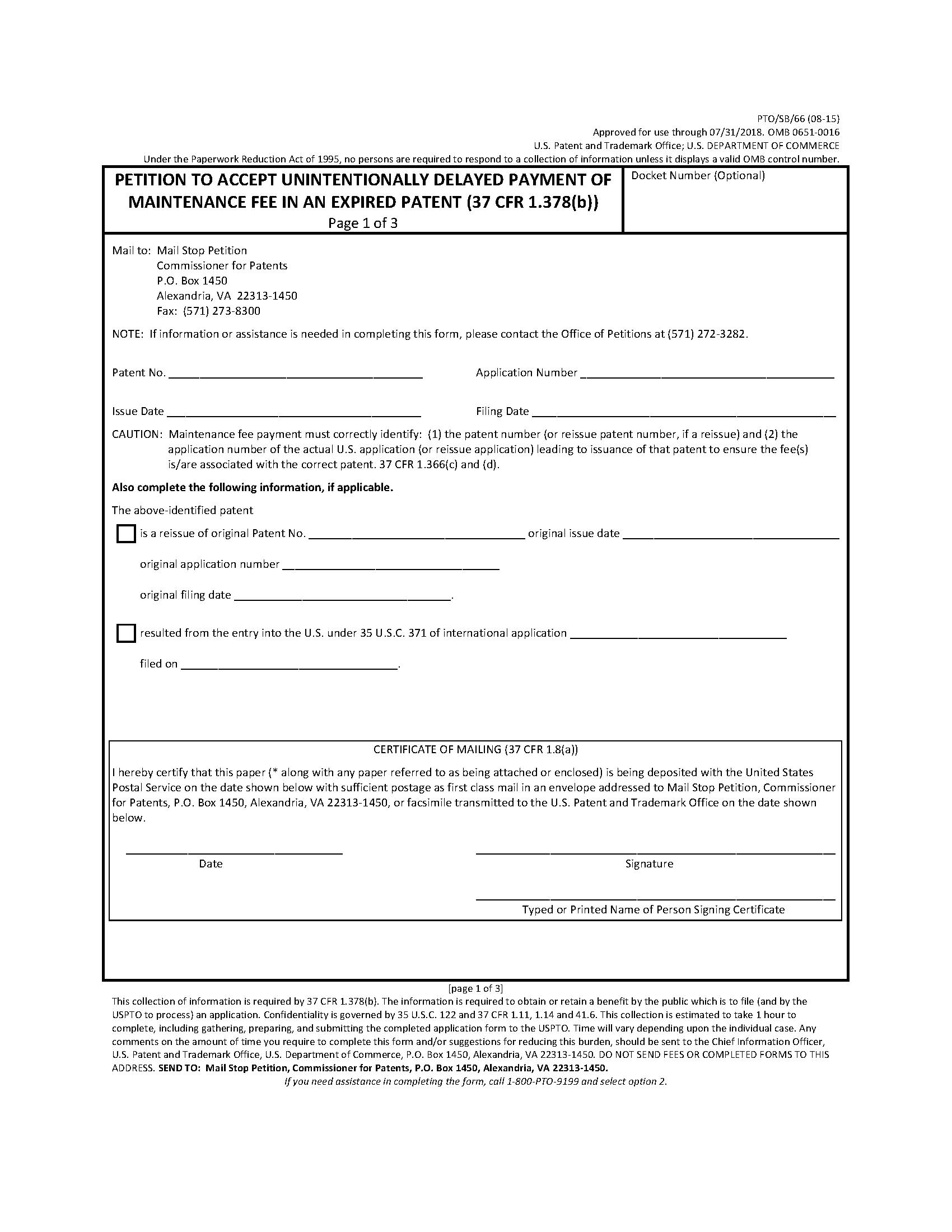 cash advance request form sample cash advance ogden utah salary advance request letter pdf salary advance request letter sample pdf