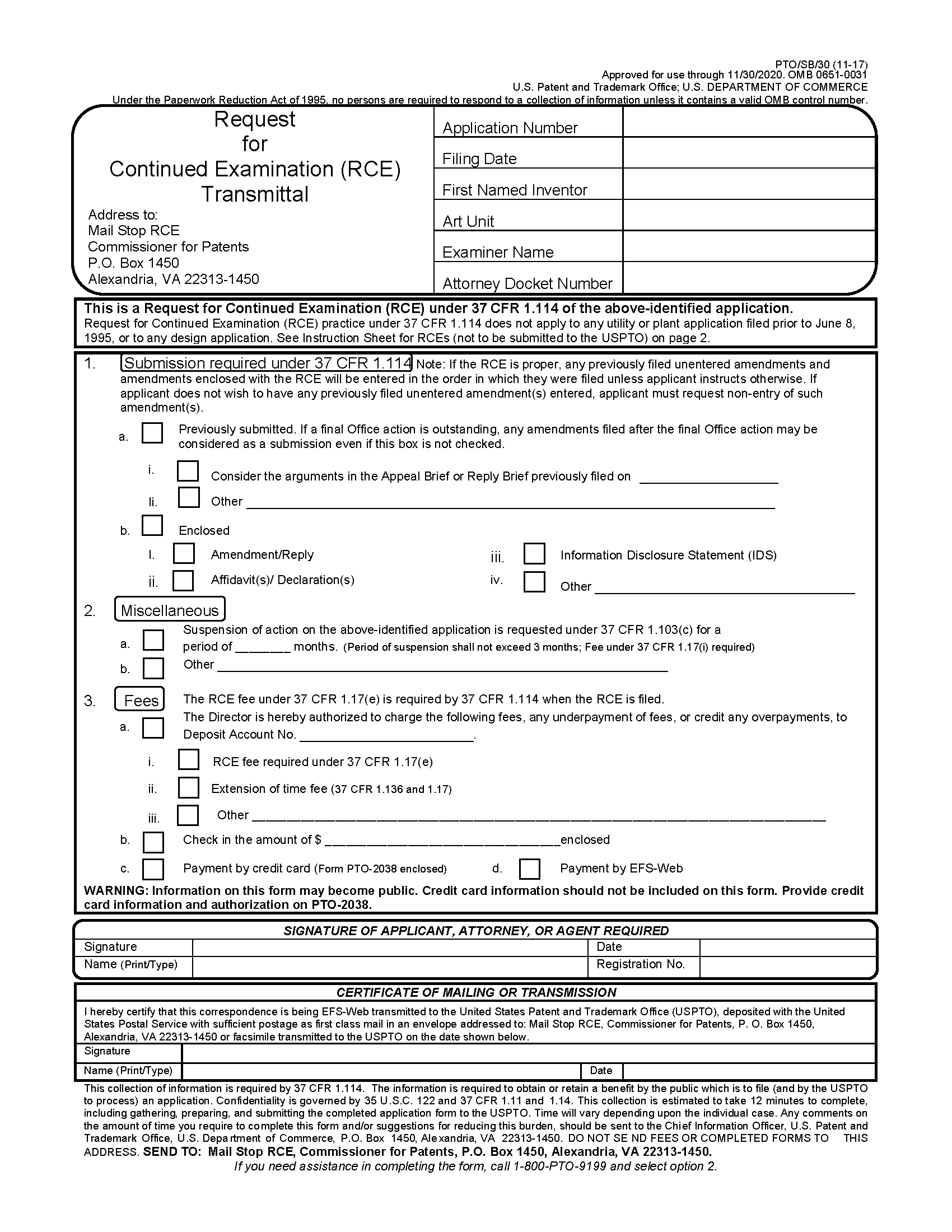 pto request form template