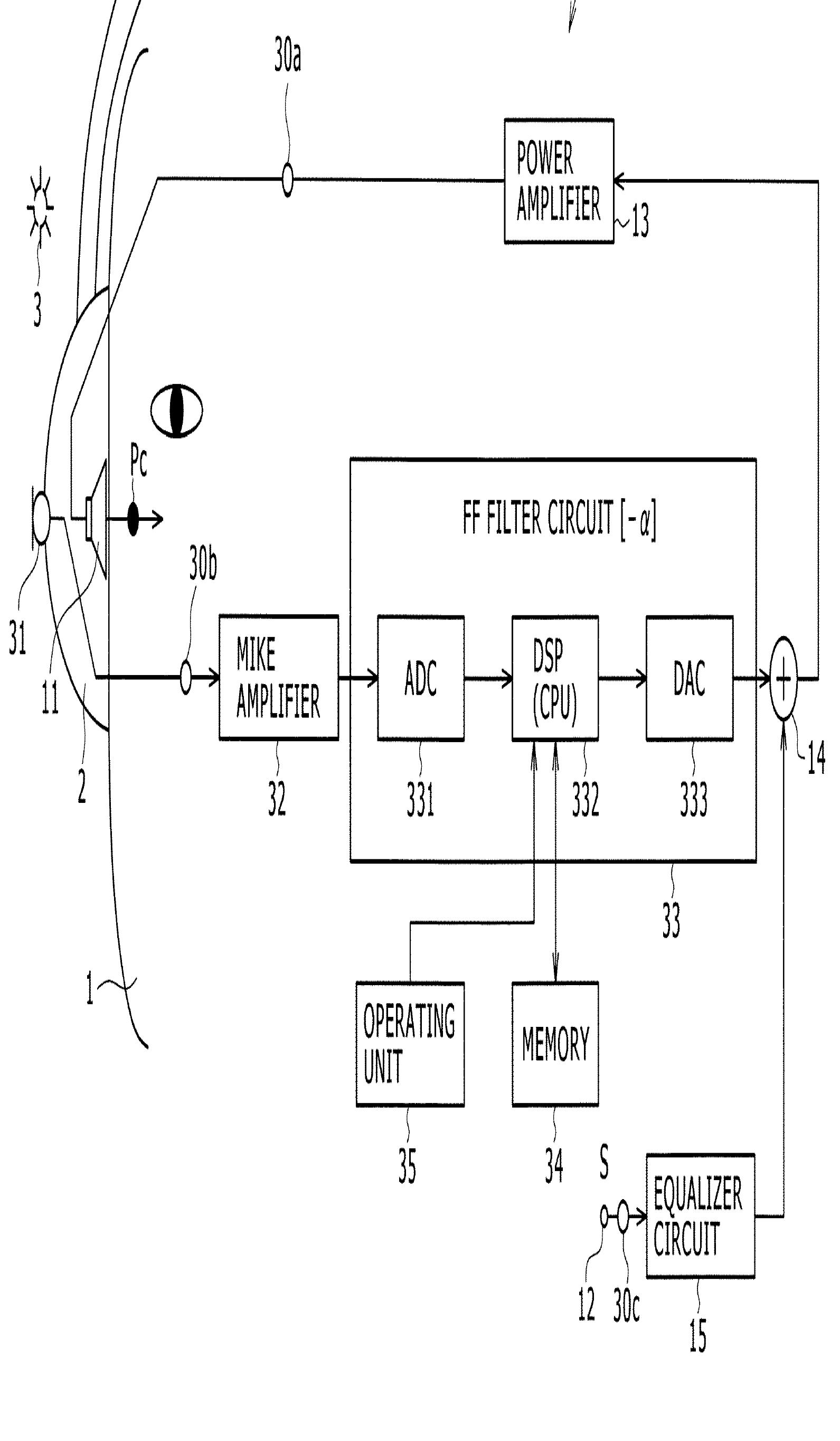 zr950 manual